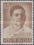 [The 95th Anniversary of the Birth of Chittaranjan Das (Lawyer and Patriot), Typ HQ]