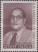 [The 75th Anniversary of the Birth of Dr. Bhim Rao Ambedkar (Lawyer), Typ HW]