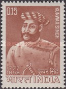 [Kunwar Singh Commemoration, Typ HX]