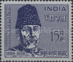 [Abul Kalam Azad Commemoration, Typ IC]