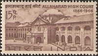 [The 100th Anniversary of Allahabad High Court, Typ IF]