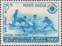 [India's Hockey Victory in 5th Asian Games, Typ IH]