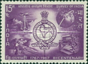 [The 200th Anniversary of the Survey of India, Typ IN]