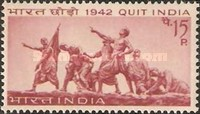[The 25th Anniversary of Quit India Movement, Typ IT]