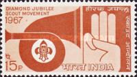 [The 60th Anniversary of Scout Movement in India, Typ JD]