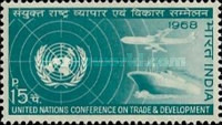 [United Nations Conference on Trade and Development, New Delhi, Typ JG]