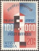 [Opening of 100,000th Indian Post Office, Typ JK]