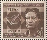 [The 100th Anniversary of the Birth of Lakshminath Bezbaruah, Typ JP]