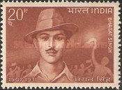 [The 61st Anniversary of the Birth of Bhagat Singh (Patriot), Typ JS]
