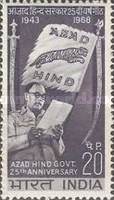 [The 25th Anniversary of Azad Hind Government, Typ JT]