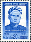 [The 130th Anniversary of the Birth of Chatterjee (Writer), Typ KD]