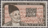 [The 100th Anniversary of the Death of Mirza Ghalib, Poet, type KG]