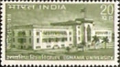 [The 50th Anniversary of Osmania University, type KH]