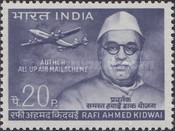 [The 20th Anniversary of All-up Airmail Scheme, Typ KI]