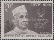 [The 100th Anniversary of the Birth of Laxmanrao Kirloskar, Agriculturist, type KP]