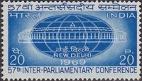[The 57th Inter-Parliamentary Conference New Delhi, Typ KV]