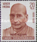 [Swami Shraddhanand Commemoration, type LF]