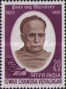 [The 150th Anniversary of the Birth of Iswar Chandra Vidyasagar (Educationist), Typ LP]