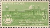 [The 50th Anniversary of Jamia Millia Islamia University, type LS]