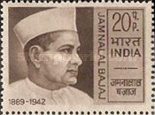 [Jamnalal Bajaj (Industrialist) Commemoration, type LT]