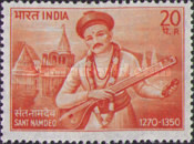 [The 700th Anniversary of the Birth of Sant Namdeo (Mystic), type LV]