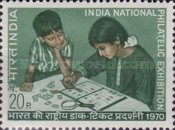 [Indian National Philatelic Exhibition, New Delhi, Typ LX]
