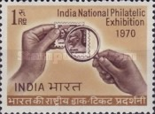 [Indian National Philatelic Exhibition, New Delhi, type LY]
