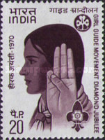 [Diamond Jubilee of Girl Guide Movement in India, type LZ]