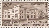 [The 50th Anniversary of Kashi Vidyapith University, Typ MB]