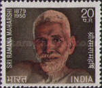 [The 21st Anniversary of the Death of Ramana Maharishi, Typ MG]