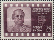 [The 100th Anniversary of the Birth of Dadasaheb Phalke, Cinematographer, type MI]
