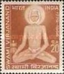 [Swami Virjanand Commemoration, type MK]