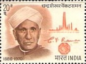 [The 1st Anniversary of the Death of Chandrasekhara Venkata Raman, type MP]