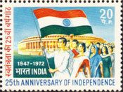 [The 25th Anniversary of Independence, type MX]