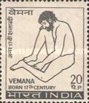 [The 300th Anniversary of the Birth of Vemana (Poet), Typ NB]