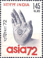 [Asia '72 (Third Asian International Trade Fair), New Delhi, Typ NG]