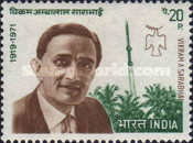 [The 1st Anniversary of the Death of Dr. Vikram A. Sarabhai (Scientist), Typ NH]