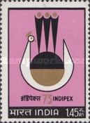 [Indipex '73 Stamp Exhibition, Typ NJ]
