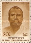 [Sri Ramakrishna Paramahamsa Commemoration, Typ NM]