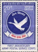 [The 1st Anniversary of Army Postal Service Corps, Typ NN]
