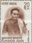 [The 100th Anniversary of the Birth of Kumaran Asan, Writer and Poet, Typ NP]