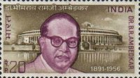 [Ambedkar Commemoration, Typ NR]