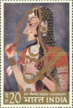 [Indian Miniature Paintings, Typ NS]