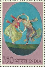 [Indian Miniature Paintings, Typ NT]