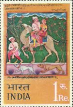 [Indian Miniature Paintings, Typ NU]