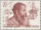 [The 100th Anniversary of the Birth of Vishnu Digambar Paluskar, Typ OA]