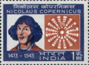[The 500th Anniversary of the Birth of Nicolaus Copernicus, Typ OC]