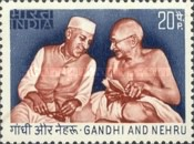 [Gandhi and Nehru Commemoration, Typ OE]