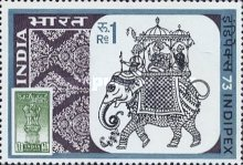 [Indipex '73 Philatelic Exhibition, New Delhi, Typ OM]
