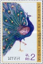 [Indipex '73 Philatelic Exhibition, New Delhi, Typ ON]
